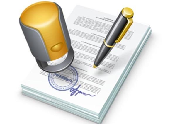 Постановка на государственный учет объектов НВОС